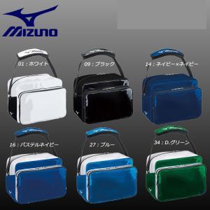 【1色刺繍サービス】2016年NEWモデル ミズノセカンドバッグ(1FJD6023)