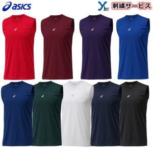 吸汗速乾性と動きやすさを兼ね備えた コストパフォーマンスに優れたアンダーシャツ  商品名 アシックス...