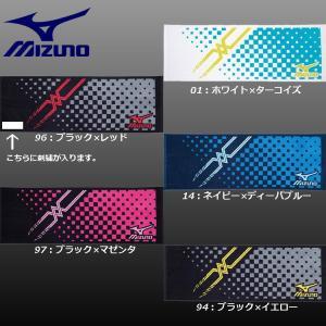 【1色刺繍込み】ミズノ スポーツタオル(32JY6101)(40cm×110cm)