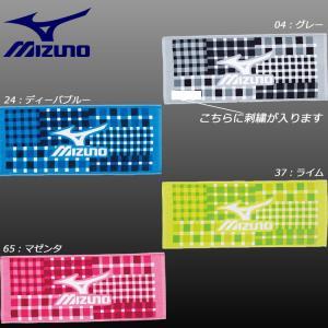 【1色刺繍込み】ミズノ フェイスタオル(32JY6109)(34cm×80cm)