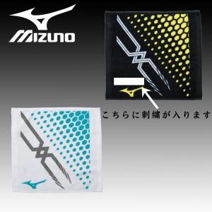 刺繍 サービス ミズノ MIZUNO ハンドタオ...の商品画像