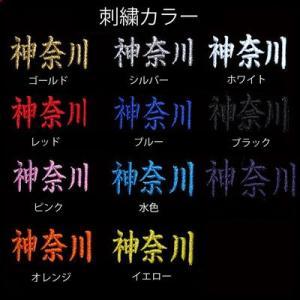刺繍 サービス ミズノ MIZUNO ハンドタ...の詳細画像2