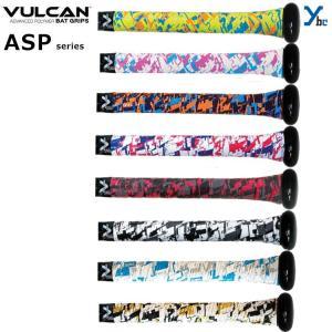 【新商品】VULCAN バルカン グリップテープ  ASPシリーズ  アメリカ直輸入