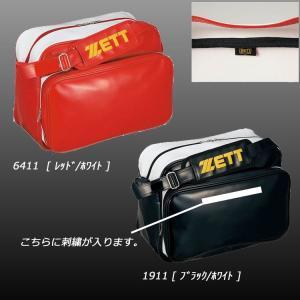 【1色刺繍サービス】ゼット セカンドバッグ(ショルダータイプ)(小型) (BA566)