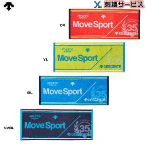 吸水性に優れスポーツシーンに最適な【今治タオル】MoveSportシリーズ。 ジャカード織りで、心地...