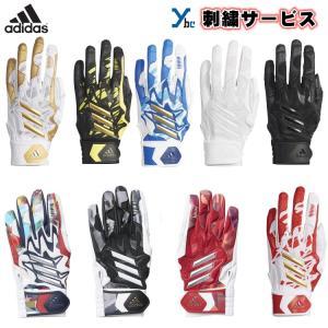 刺繍サービス アディダス adidas 一般バッティング手袋 大人用 5T バッティンググラブ FTK89 ギア 両手用 野球 バッティンググローブ