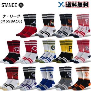 ■STANCE BASEBALL COLLECTION  ■メーカー名:スタンス STANCE  ■...