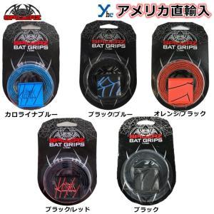 スパイダーズ 日本未発売  グリップテープ 野球  海外直輸入 Spiderz