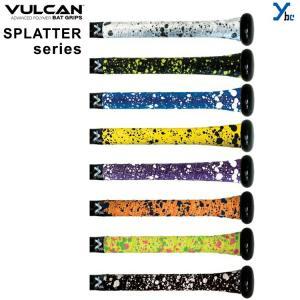 【新商品】バルカン VULCAN 野球 グリップテープ スプラッターシリーズ SPLATTER Series アメリカ直輸入