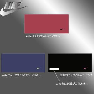 【1色刺繍込み】ナイキ スポーツタオル(ミディアム)(TW2509)