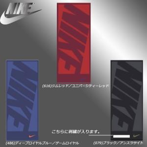 【1色刺繍込み】ナイキ ジャガードスポーツタオルミディアム(TW2510)