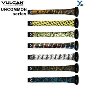 【新商品】VULCAN バルカン グリップテープ  UNCOMMONシリーズ  アメリカ直輸入