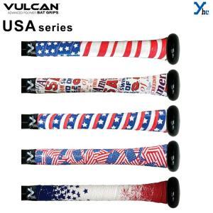 【新商品】VULCAN バルカン グリップテープ  USAシリーズ  アメリカ直輸入