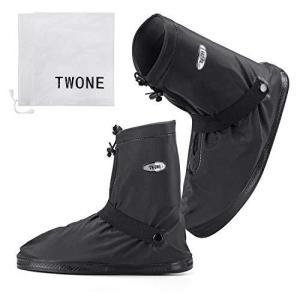 [TWONE] シューズカバー 防水 レインカバー 靴カバー レインブーツ 雨 雪 泥避 男の子 女の子 折りたたみ 靴保護|ybd