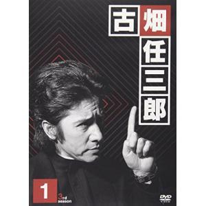 古畑任三郎 3rd season 1 DVD ybd