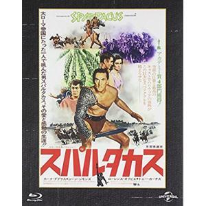 スパルタカス ユニバーサル思い出の復刻版 ニュー・デジタル・リマスター版ブルーレイ [Blu-ray] ybd