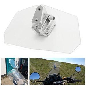 【HOZAN照明】オートバイ汎用 気流調整可能なボルトオン 可変ウインドスクリーン スポイラー 1年間保証付き (透|ybd