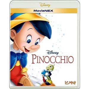 ピノキオ MovieNEX [ブルーレイDVDデジタルコピー(クラウド対応)MovieNEXワールド] [Blu-ray] ybd