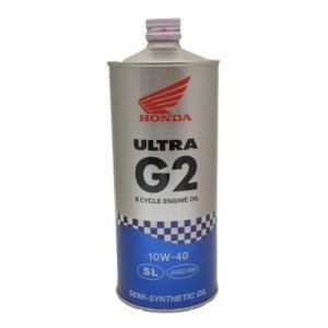 Honda(ホンダ) 2輪用エンジンオイル ウルトラ G2 SL 10W-40 4サイクル用 1L 08233-99961 [HTRC3]|ybd