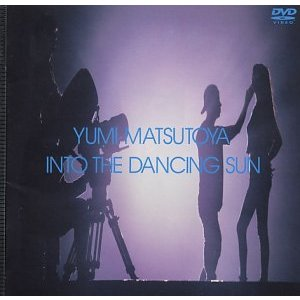 INTO THE DANCING SUN [DVD] ybd