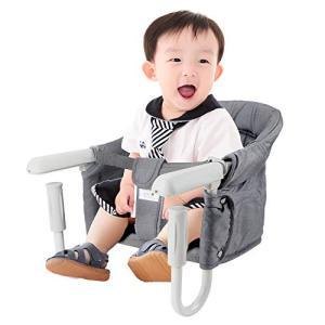 RENNUO ベビーチェア テーブルチェア ベビーテーブルチェア 赤ちゃんチェア 折り畳み携帯ベビーシート 子供 お ybd