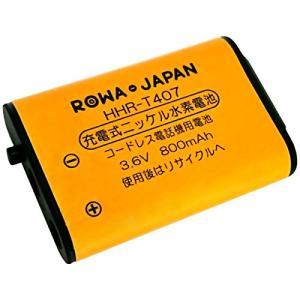 ロワジャパン 増設子機用コードレス子機用電池パック KX-FAN51 互換品 ybd