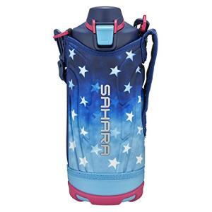 タイガー 水筒 1リットル サハラ ステンレスボトル スポーツ 直飲み 広口 保冷専用 ネイビー MME-F100AS|ybd