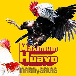 Maximum Huavo (初回限定盤・CDDVD) ybd