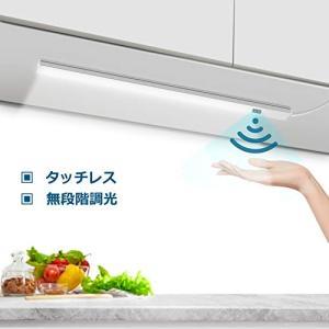 LED バーライト タッチレス 無段調光 0.7cm超薄型 キッチンライト高輝度 台所ライト センサー 6000K 昼光色 電気工|ybd