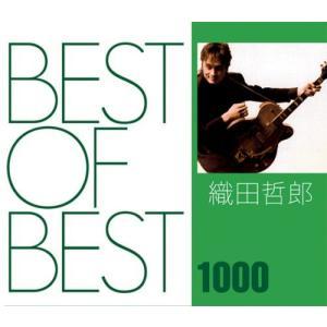 BEST OF BEST 1000 織田哲郎 ybd