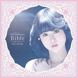 Seiko Matsuda 40th Anniversary Bible -bright moment- (完全生産限定盤) [Analog] ybd
