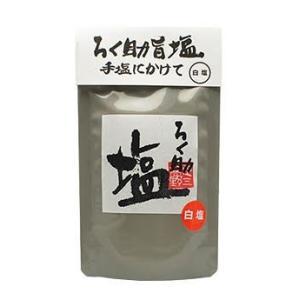 ろく助 顆粒タイプ(白塩)150g 干椎茸 昆布 干帆立貝 のうま味をプラス|ybd