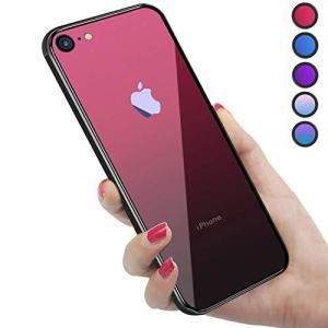 iPhone SE ケース 第2世代 iPhone8 ケース iPhone7 ケース 2020年新型 強化ガラス 9H硬度加工 ガラスケース 薄型 全透明グ ybd