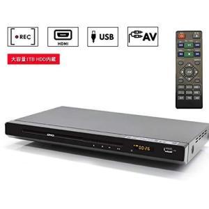DVDプレーヤー 大容量1TB 外付けHDD内臓 テレビと接続で簡単録画!さらに DVD/CDの再生が可能! 再生と録画 一台二 ybd
