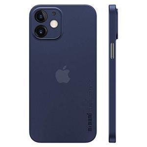 iPhone 12 mini対応ケース 0.3*超薄型 memumi* 全面保護カバー 指紋防止 傷付き防止 5.4インチ 人気ケース?カバー(ク ybd