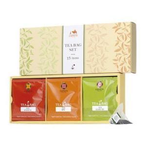 ルピシア ティーバッグ 15種セット 1箱(15バッグ入) アソート LUPICIA 紅茶 ギフト セイロン アールグレイ マス|ybd
