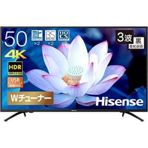 ハイセンス 50V型 4K対応液晶テレビ50F68E -外付けHDD録画対応(裏番組録画)/メーカー3年保証 2019年モデル ybd
