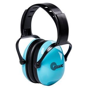 EZARC 防音イヤーマフ 遮音値 SNR30dB 耳当てプロテクター 折りたたみ型 子供用 学生用 睡眠・勉強・自閉症・聴覚|ybd