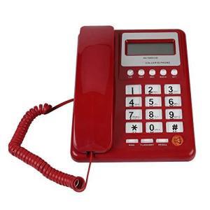 Fosa 固定電話 発信者番号通知付き フラッシュ&リダイヤル機能付き 固定電話DTMF/FSK固定電話 ホームホテル、学 ybd
