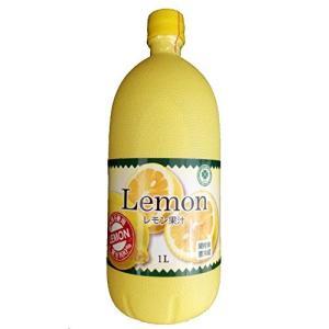 レモン果汁(業務用)1L 果汁100% 着色料不使用|ybd