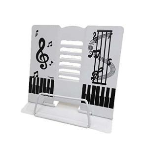 かわいい折りたたみ卓上の譜面台 白  書見台としても (白)|ybd