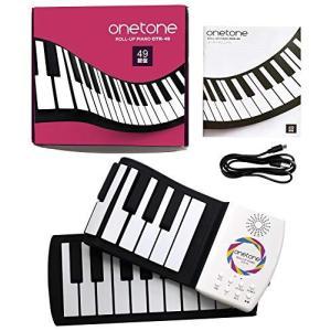 ONETONE ワントーン ロールピアノ 49鍵盤 スピーカー内蔵 充電池駆動 トランスポーズ機能搭載 OTR-49 (日本語マニュ|ybd