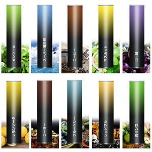 Yoodo 互換カートリッジ 爆煙 ニコチン・タールなし 10種類|ybd