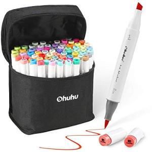マーカーペン 筆タイプ 72色 Ohuhu 筆先 ふでタイプ ブレンダーペン付き イラストマーカー 筆・太字 鮮やか 手帳|ybd