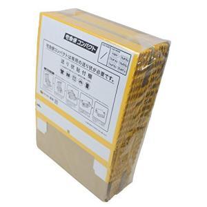 ヤマト運輸株式会社 ダンボール ヤマト運輸 宅急便コンパクト 専用 梱包箱 20枚 000080|ybd