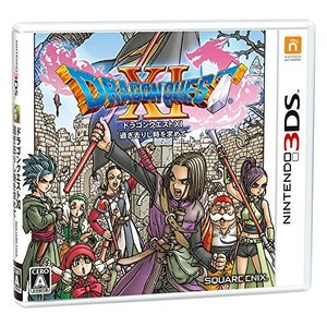 【3DS】ドラゴンクエストXI 過ぎ去りし時を求めて ybd