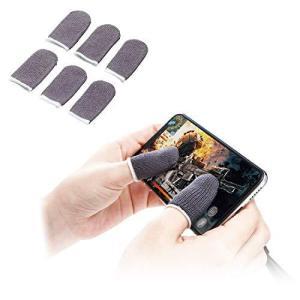 エレコム 荒野行動 PUBGMobile スマホゲーム用 指サック 手汗対策 6個入り iPhone/Android P-GMFF01GET ybd
