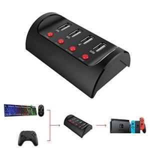 【最新版】 Switch コントローラー 変換アダプター Nintendo Switch/PS4/X1/ マウス/キーボード接続ホスト コントローラ ybd