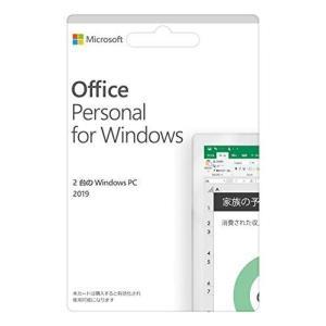 Microsoft Office Personal 2019 (永続版)カード版Windows10PC2台|ybd