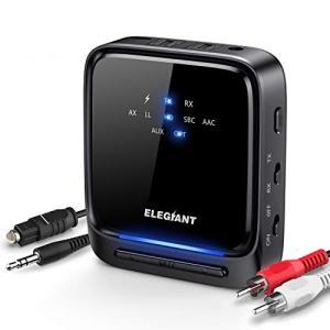 Bluetooth トランスミッター 光ファイバー端子 レシーバー ELEGIANT 光デジタル接続 受信機 送信機 ブルートゥース a ybd